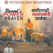 Daniel's-POWER-PRAER---Part-1-2_Bible-Teaching